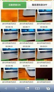 20130625-080511.jpg
