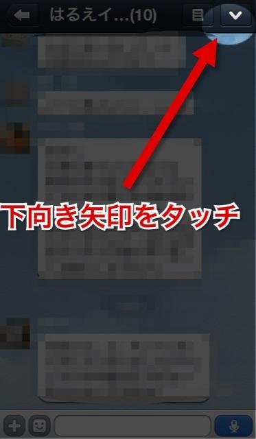 20130729-114950.jpg
