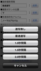 20130809-161151.jpg