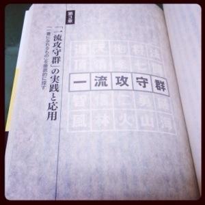 20131017-110732.jpg