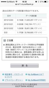 20131227-091633.jpg