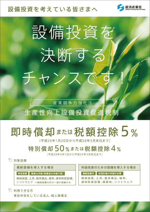 pamphlet-1