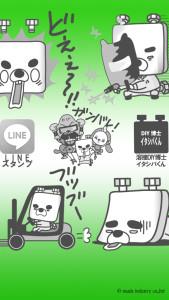 iPhone壁紙(ホーム・グリーン)