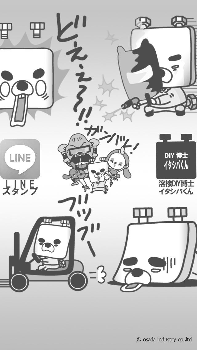 iPhone壁紙(ホーム・モノクロ)