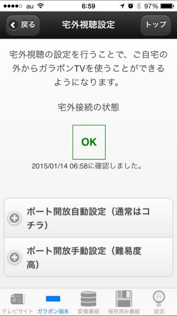 slooProImg_20150119082106.jpg