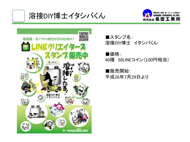 line-9-638