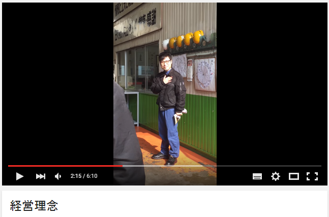 FireShot Capture 7 - 経営理念 - YouTube - https___www.youtube.com_watch_v=zb_7qKaGLPo