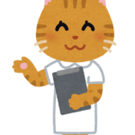 job_medical_cat_nurse